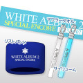 「WHITE ALBUM2 SPECIAL ENCORE」セット
